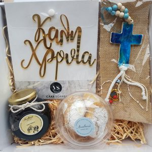 Anastasias_Kouzina_New_Year_Hamper_Box