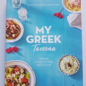 Anastasias_Kouzina_My_Greek_Taverna_Cookbook